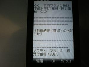 Imgp3185