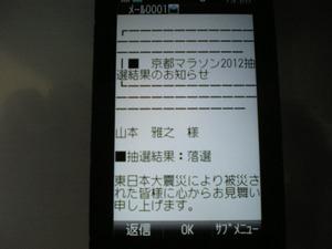 Imgp3438