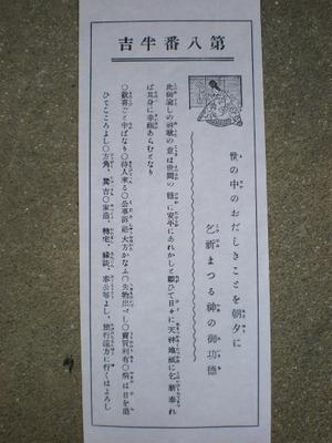Imgp3723