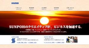 2011_1230_2