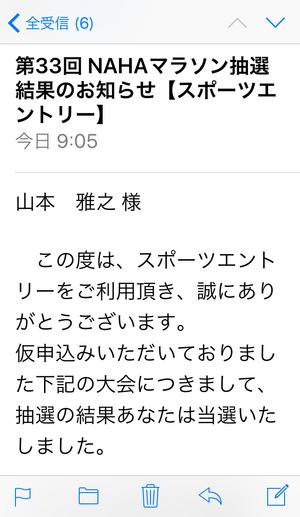 Img_9065_2