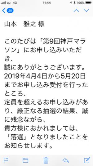 Photo_20190621171701