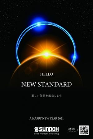 2021_newyear_sanpoh_ol02