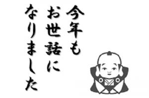 Shigotoosame001_jpg