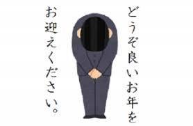 Yjimage_20191228114801